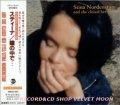 スティーナ:STINA NORDENSTAM / 瞳の中で・・・:AND SHE CLOSED HER EYES 【CD】 日本盤 廃盤