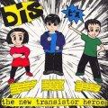 BIS / THE NEW TRANSISTOR HEROES 【LP】 UK盤 ORG. WIIIJA