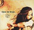 OJOS DE BRUJO / BARI 【CD】 スペイン盤 ORG. アウターケース付