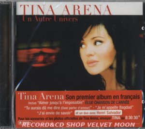 ティナ・アリーナ:TINA ARENA / UN AUTRE UNIVERS 【CD】 新品 フランス盤 ORG.