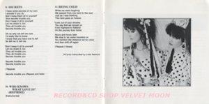 ストロベリー・スウィッチブレイド:STRAWBERRY SWITCHBLADE / ふたりのイエスタディ 【CD】 日本盤 廃盤