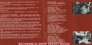 アクセル・レッド:AXELLE RED / A TATONS 【CD】 ベルギー盤 ORG.