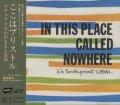 V.A. / ここはブリストル ナチュラルなわがままと余韻:IN THIS PLACE CALLED NOWHERE 【CD】 日本盤 帯付 廃盤