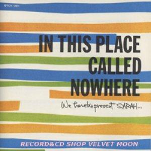V.A. / ここはブリストル ナチュラルなわがままと余韻:IN THIS PLACE CALLED NOWHERE 【CD】 日本盤 廃盤