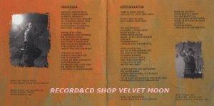 MARTINA TRCHOVA / CERSTVE NATRENO 【CD】 チェコ盤 ORG.