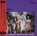 ザ・スリッツ:THE SLITS / カット:CUT + 2 【CD】 日本盤 帯付