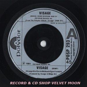 ヴィサージ:VISAGE / VISAGE 【7inch】 UK盤 ORG. Silver Injection Labels