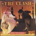 THE CLASH / ROCK THE CASBAH 【7inch】 ヨーロッパ盤