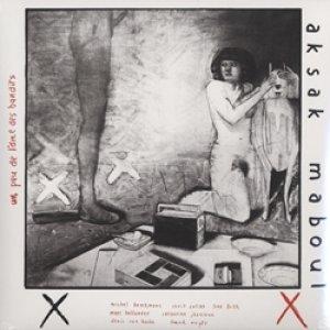 アクサク・マブール:AKSAK MABOUL / UN PEU DE L'AME DES BANDITS【LP+CD】新品 ベルギー盤 Crammed Discs