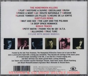 ハネムーン・キラーズ:THE HONEYMOON KILLERS / LES TUEURS DE LA LUNE DE MIEL【CD】新品 ベルギー盤 Crammed Discs