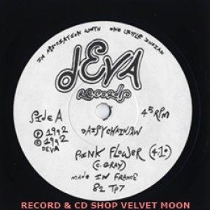 デイジー・チェインソー:DAISY CHAINSAW / PINK FLOWER 【7inch】 UK盤 ORG.