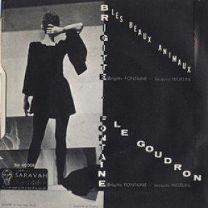 ブリジット・フォンテーヌ:BRIGITTE FONTAINE / LE GOUDRON 【7inch】 FRANCE盤 SARAVAH