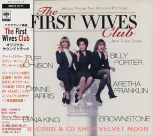 O.S.T. / ファースト・ワイフ・クラブ:THE FIRST WIVES CLUB 【CD】 日本盤 帯付