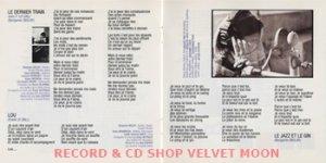 コラリー・クレモン:CORALIE CLEMENT / SALLE DES PAS PERDUS 【CD】 フランス盤 ORG.