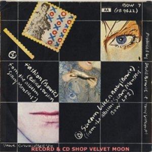 デヴィッド・ボウイ:DAVID BOWIE / FASHION 【7inch】 UK盤 RCA
