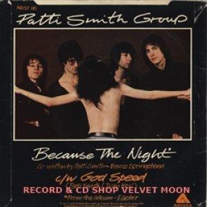 パティ・スミス・グループ:PATTI SMITH GROUP / BECAUSE THE NIGHT 【7inch】 UK ORG.