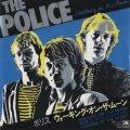 ポリス:THE POLICE / ウォーキング・オン・ザ・ムーン:WALKING ON THE MOON 【7inch】日本盤