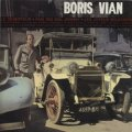 BORIS VIAN / BORIS VIAN 【CD】 フランス盤 MERCURY