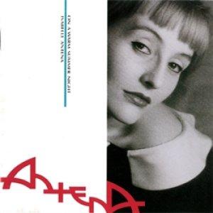 イザベル・アンテナ:ISABELLE ANTENA / レテ・ソワール:ON A WARM SUMMER NIGHT【CD】 日本盤 初回版 廃盤