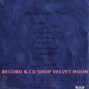アナ・ダ・シルバ & フュー:ANA DA SILVA & PHEW / ISLAND 【2LP】 新品 ヨーロッパ盤   Shouting Out Loud!