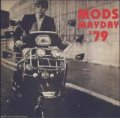 V.A. / MODS MAYDAY '79 【CD】 UK