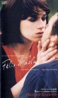 フェリックスとローラ 【VHS】 2000年 パトリス・ルコント シャルロット・ゲンズブール、フィリップ・トレトン、アラン・バシュン