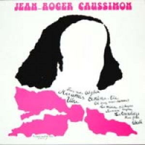 画像1: JEAN-ROGER CAUSSIMON/1974 【LP】 FRANCE SARAVAH