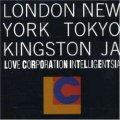 ラヴ・コーポレイション:LOVE CORPORATION / インテリゲンツィア:INTELLIGENTSIA 【CD】 日本盤