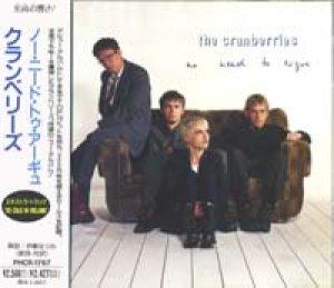 クランベリーズ:THE CRANBERRIES / ノー・ニード・トゥ・アーギュ:NO NEED TO ARGUE 【CD】 日本盤