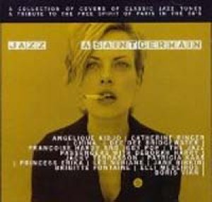V.A./JAZZ A SAINT GERMAIN  【CD】 FRANCE VIRGIN