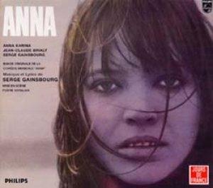 O.S.T. セルジュ・ゲンスブール:SERGE GAINSBOURG / アンナ:ANNA 【LP】 新品 限定再発盤 サントラ
