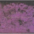 MAZZY STAR/SO TONIGHT THAT I MIGHT SEE 【CD】 US CAPITOL