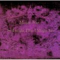 MAZZY STAR/SO TONIGHT THAT I MIGHT SEE 【CD】 UK CAPITOL