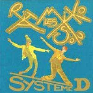 レ・リタ・ミツコ:LES RITA MITSOUKO / SYSTEME D 【CD】 FRANCE盤