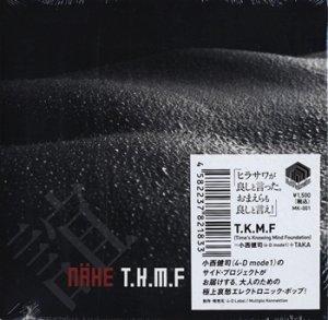 画像1: T.K.M.F / Nähe(ネーエ) 【CD】 小西健司(4-D mode 1)+TAKA