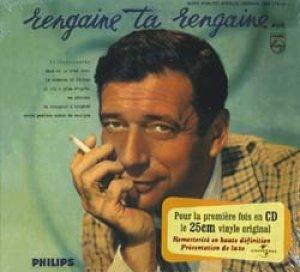 イヴ・モンタン:YVES MONTAND/RENGAINE TA RENGAINE 【CD】 新品 初回限定デジパック盤 フランス盤 PHILIPS