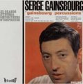 SERGE GAINSBOURG/ゲンスブール・パーカッションズ:GAINSBOURG PERCUSSIONS 【LP】 新品 JAPAN MERCURY