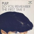 PULP/DO YOU REMEMBER THE FIRST TIME? 【7inch】 LTD. RE-ISSUED on BROWN VINYL