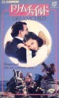 ドリームチャイルド 【VHS】 ギャヴィン・ミラー 1985年 イアン・ホルム アメリア・シャンクリー ジェーン・アッシャー
