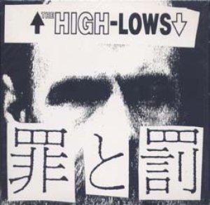 ハイロウズ:THE HIGH-LOWS / 罪と罰 【7inch】 新品