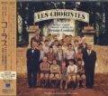 O.S.T./コーラス:LES CHORISTES 【CD】 日本盤 ジャン=バティスト・モニエ サン・マルク少年少女合唱団
