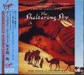 O.S.T./ザ・シェルタリング・スカイ:THE SHELTERING SKY 【CD】日本盤 廃盤 音楽:坂本龍一、リチャード・ホロウィッツ