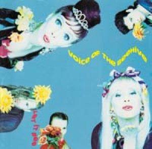 画像1: ヴォイス・オブ・ザ・ビーハイヴ:VOICE OF THE BEEHIVE/レット・イット・ビー:LET IT BEE 【CD】 JAPAN POLYDOR