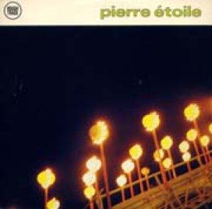 画像1: PIERRE ETOILE/IN THE SUN 【CDS】