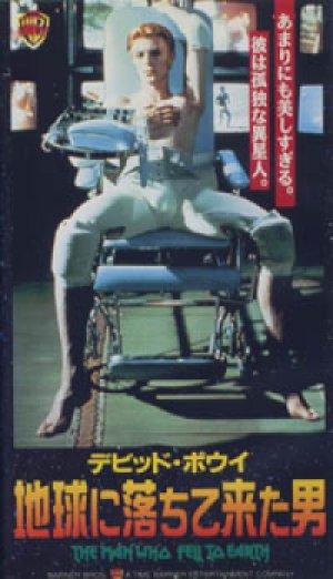 地球に落ちて来た男 【VHS】 1976年 ニコラス・ローグ、デヴィッド・ボウイ、キャンデイ・クラーク、リップ・トーン