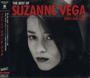 スザンヌ・ベガ:SUZANNE VEGA / ベスト・オブ・スザンヌ・ヴェガ:THE BEST OF TRIED AND TRUE 【CD】 日本盤 帯付