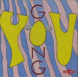 画像1: GONG/YOU 【CD】 UK CHARLY