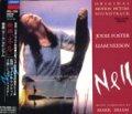 O.S.T./ネル:NELL 【CD】日本盤 音楽:マーク・アイシャム
