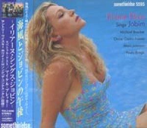 画像1: イリアーヌ:ELIANE ELIAS/海風とジョビンの午後 - イリアーヌ・シングス・ジョビン -:SINGS JOBIM 【CD】 日本盤