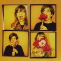 THE RAINCOATS / DON'T BE MEAN 【7inch】 UK盤 ROUGH TRADE
